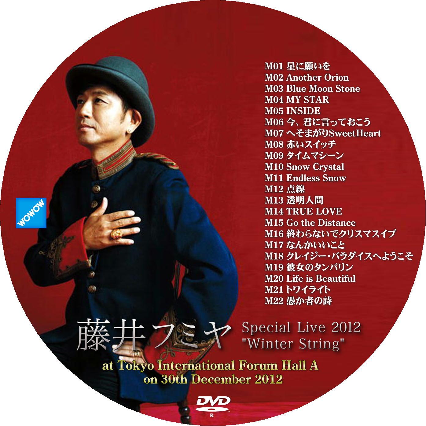 藤井フミヤ Special Live 2012 レーベル92