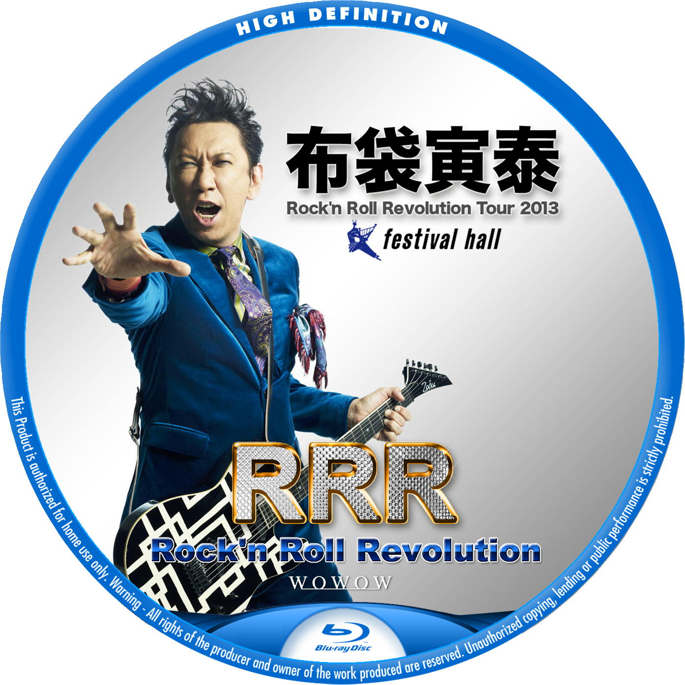 http://label.100minus8.net/wp-content/uploads/sites/3/2013/05/Hotei-BD1.jpg