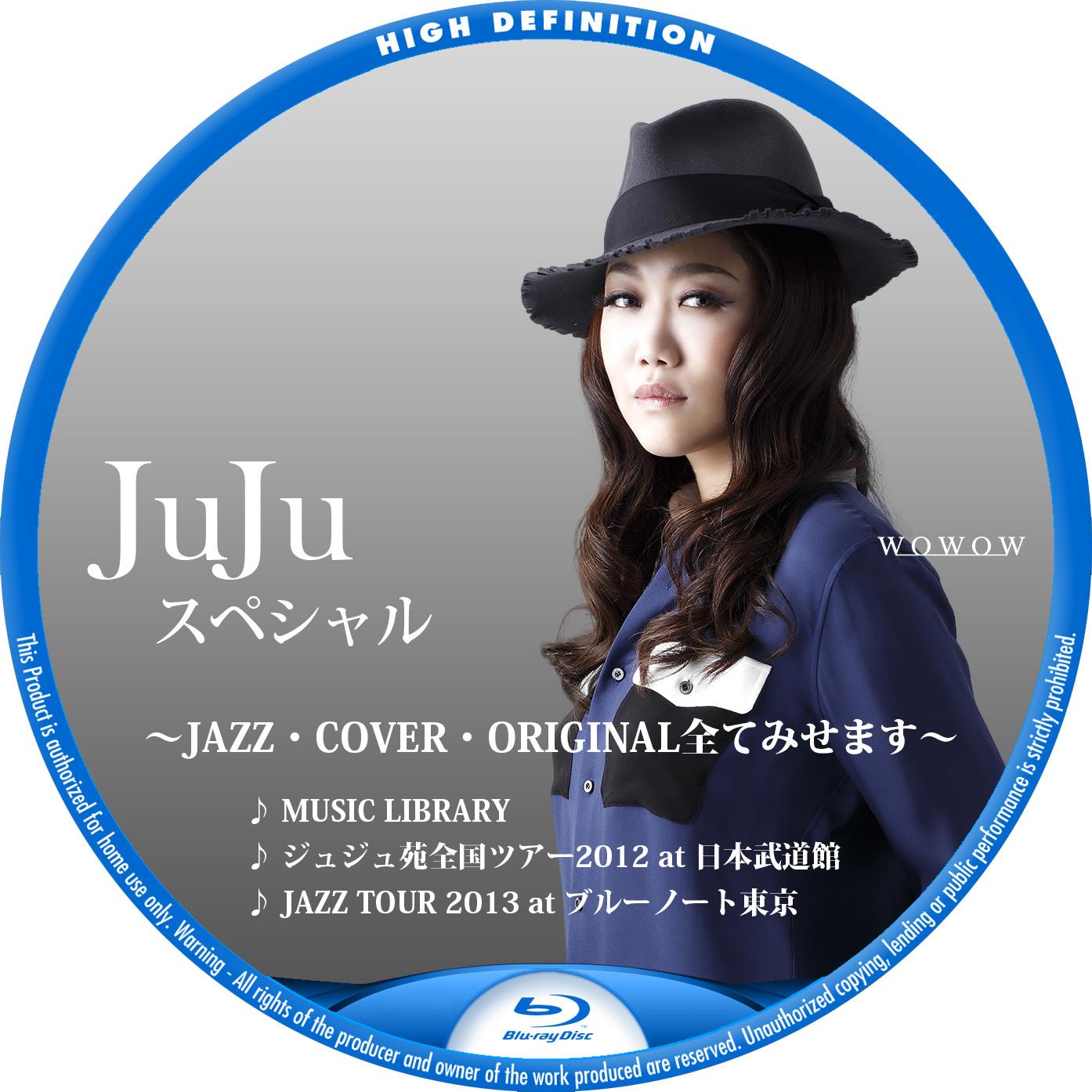 JUJUの画像 p1_39