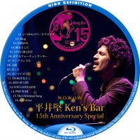 平井堅 Ken's Bar 15th Anniversary Special!