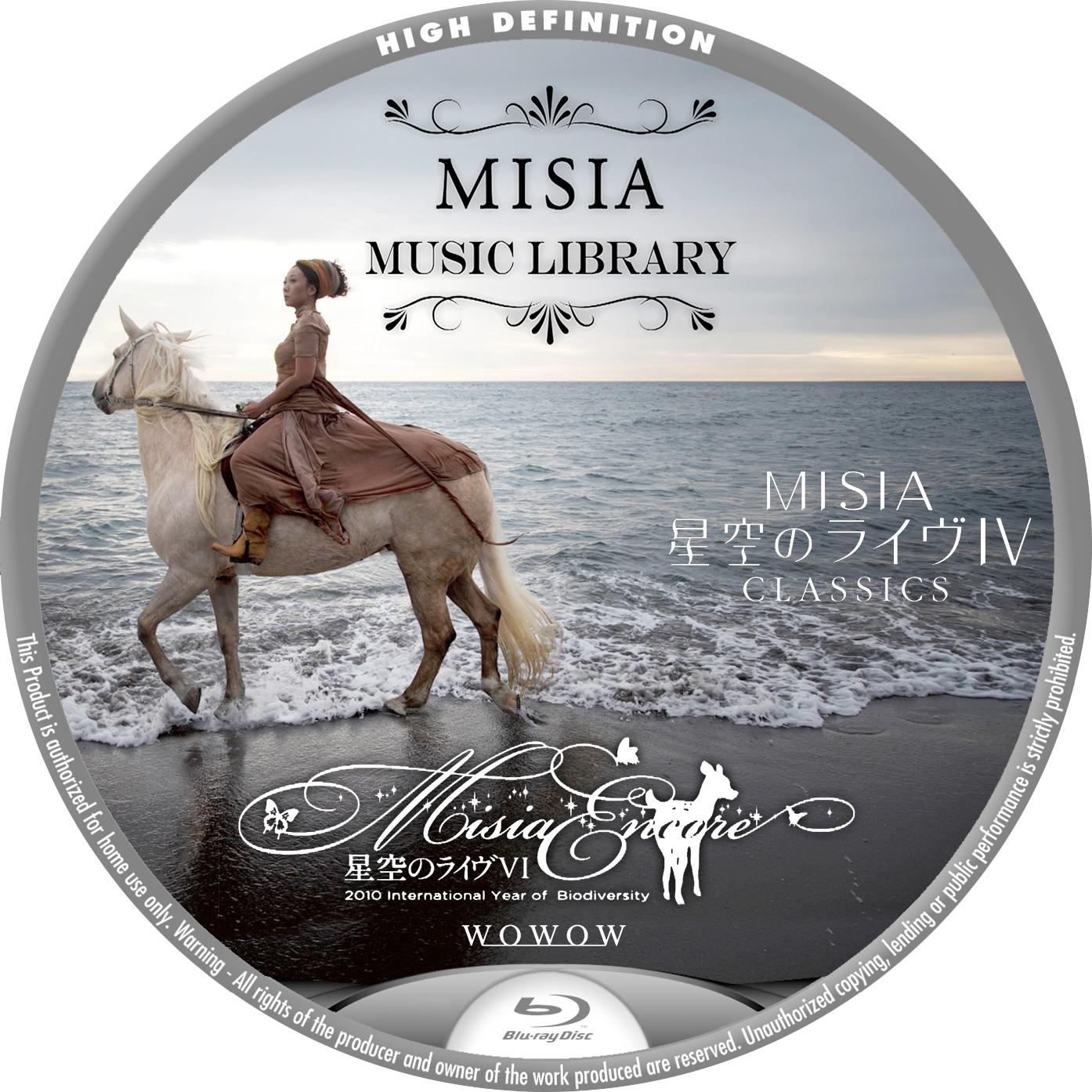 MISIAの画像 p1_18
