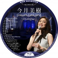 "今井美樹 CONCERT TOUR 2014 ""Dialogue"""