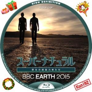 保護中: BBC EARTH 2015 スーパーナチュラル ~野生の超能力者たち~