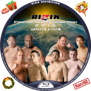 保護中: RIZIN FIGHTING WORLD GRAND-PRIX 2015