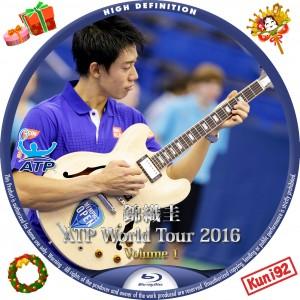 保護中: 錦織圭 ATPツアー 2016 汎用ラベル