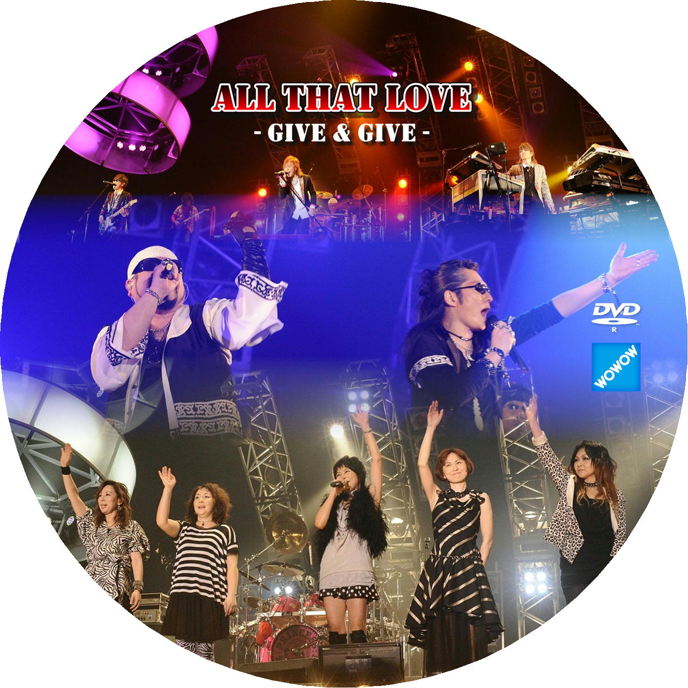 All That Love - GIVE & GIVE - DVDラベル