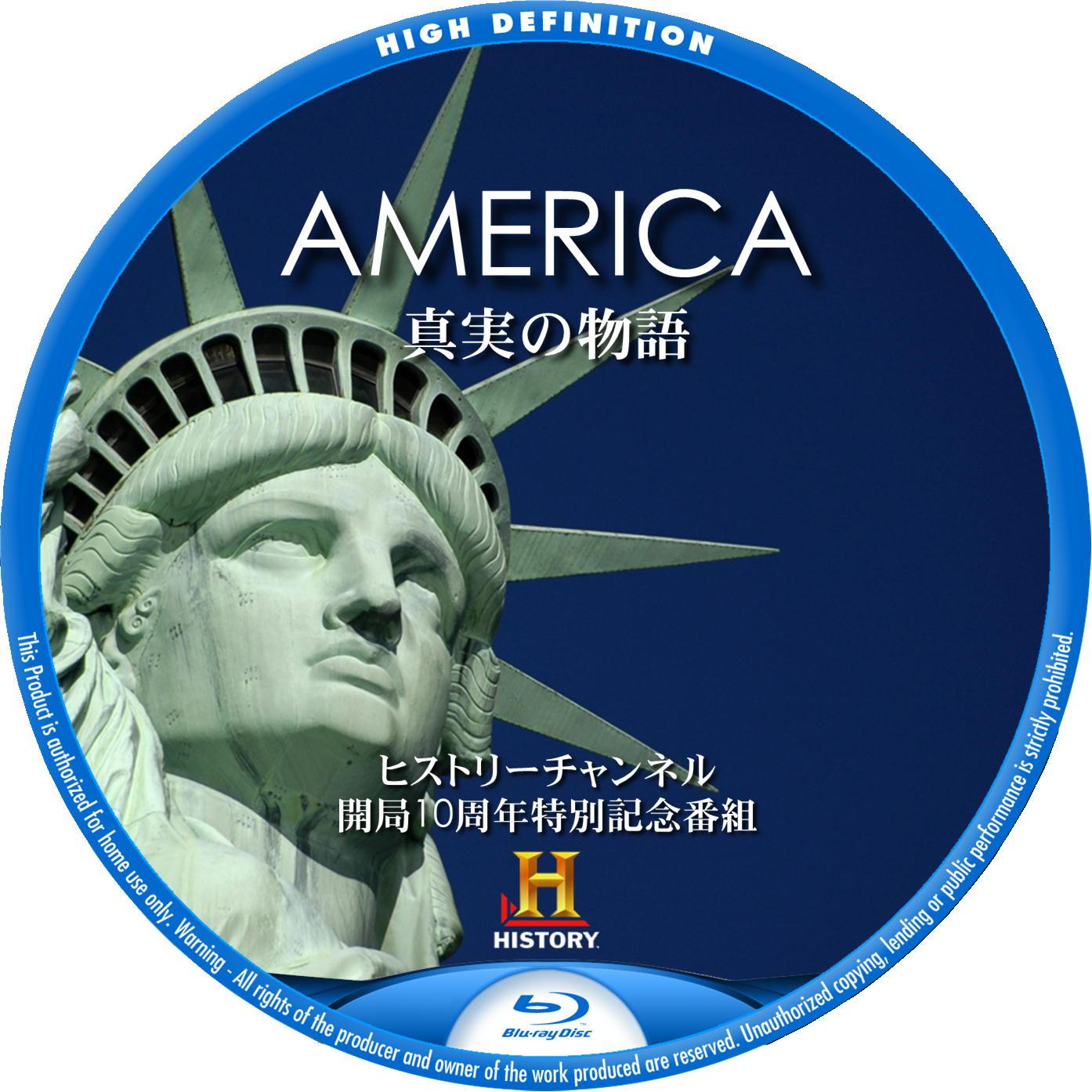 AMERICA 真実の物語 Blu-rayラベル