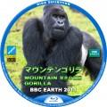 BBC EARTH 2011 マウンテンゴリラ 驚きの王国 Blu-rayラベル