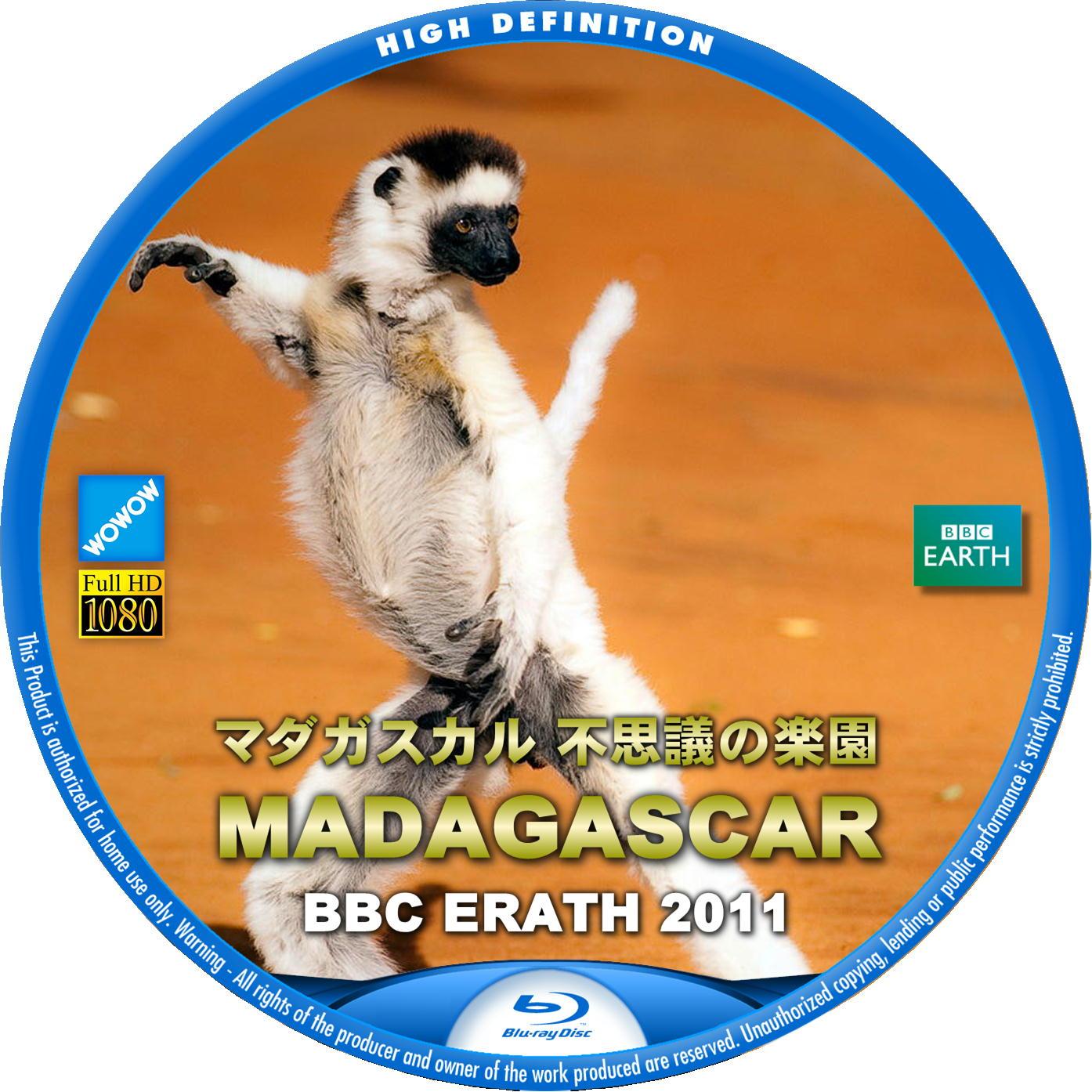 BBC EARTH 2011 マダカスカル 不思議の楽園 BDラベル