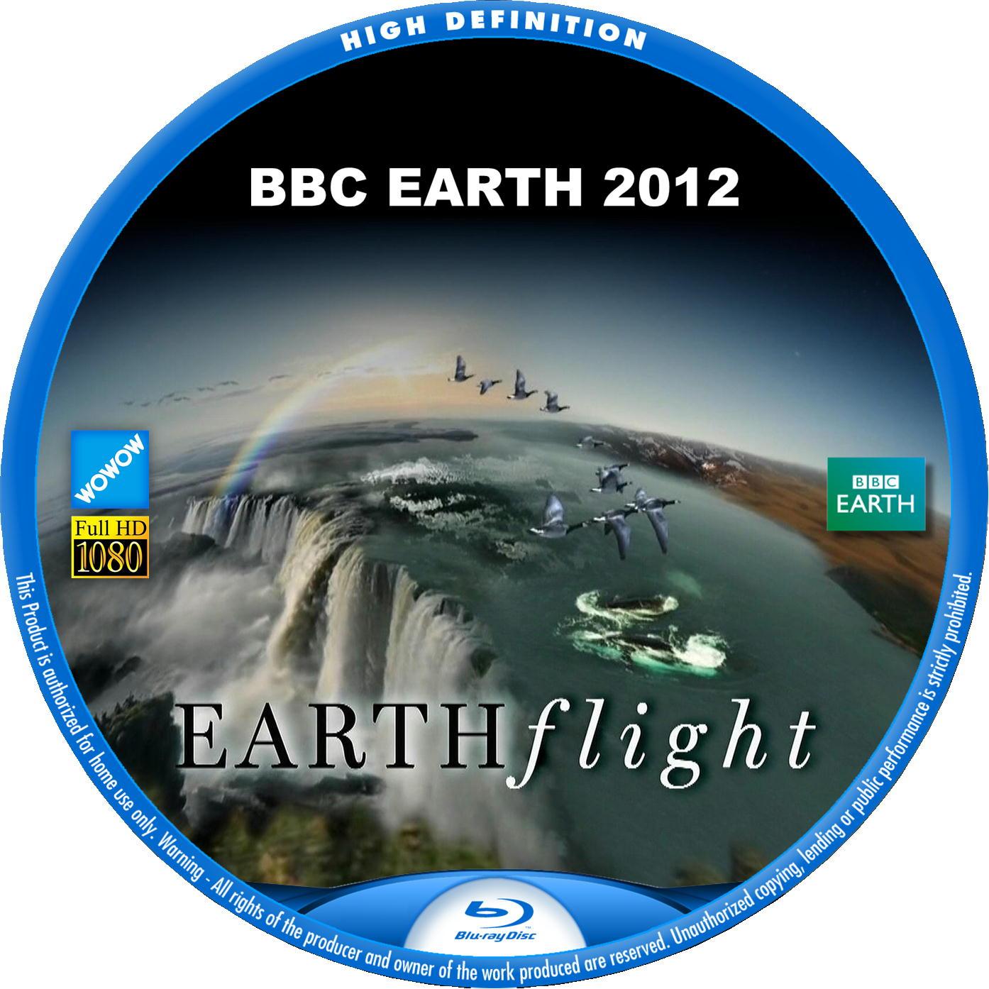 BBC EARTH 2012 アースフライト BDラベル