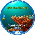 BBC EARTH 2012 グレートバリアリーフ Blu-rayラベル
