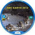 BBC EARTH 2012 ヌーの大移動を追う Blu-rayラベル