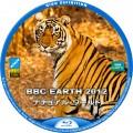 BBC EARTH 2012 ナチュラル・ワールド Blu-rayラベル