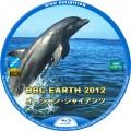 BBC EARTH 2012 オーシャン・ジャイアンツ Blu-rayラベル