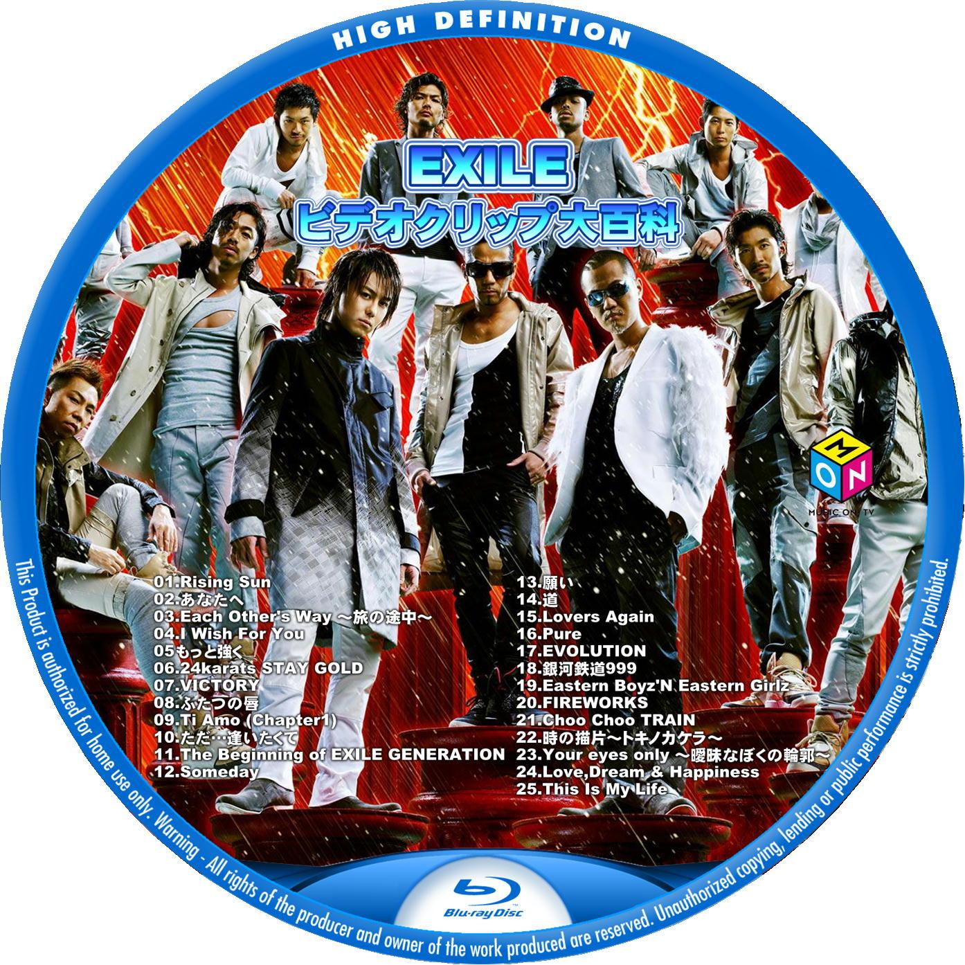 EXILE ビデオクリップ大百科 BDラベル