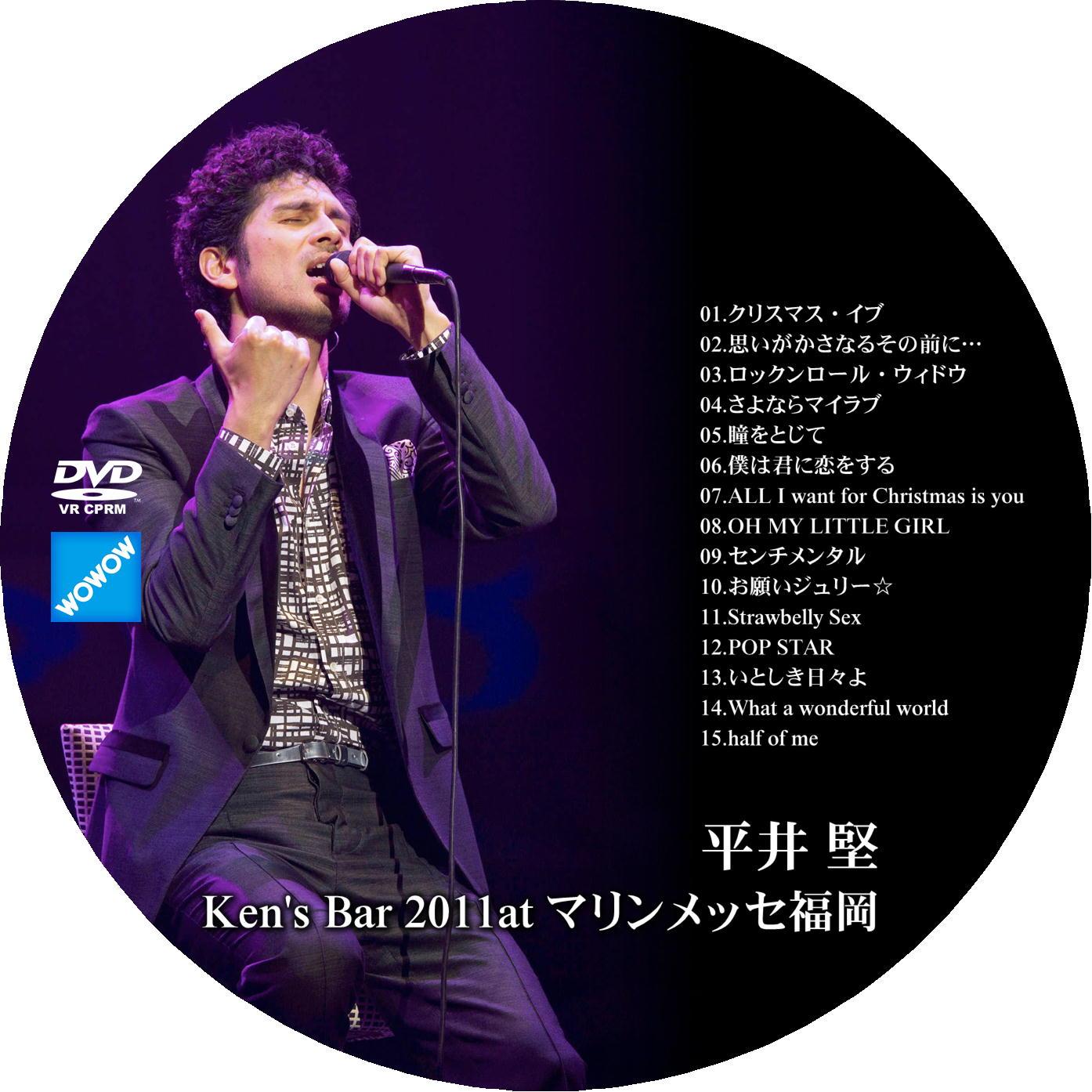 平井堅 DVDラベル