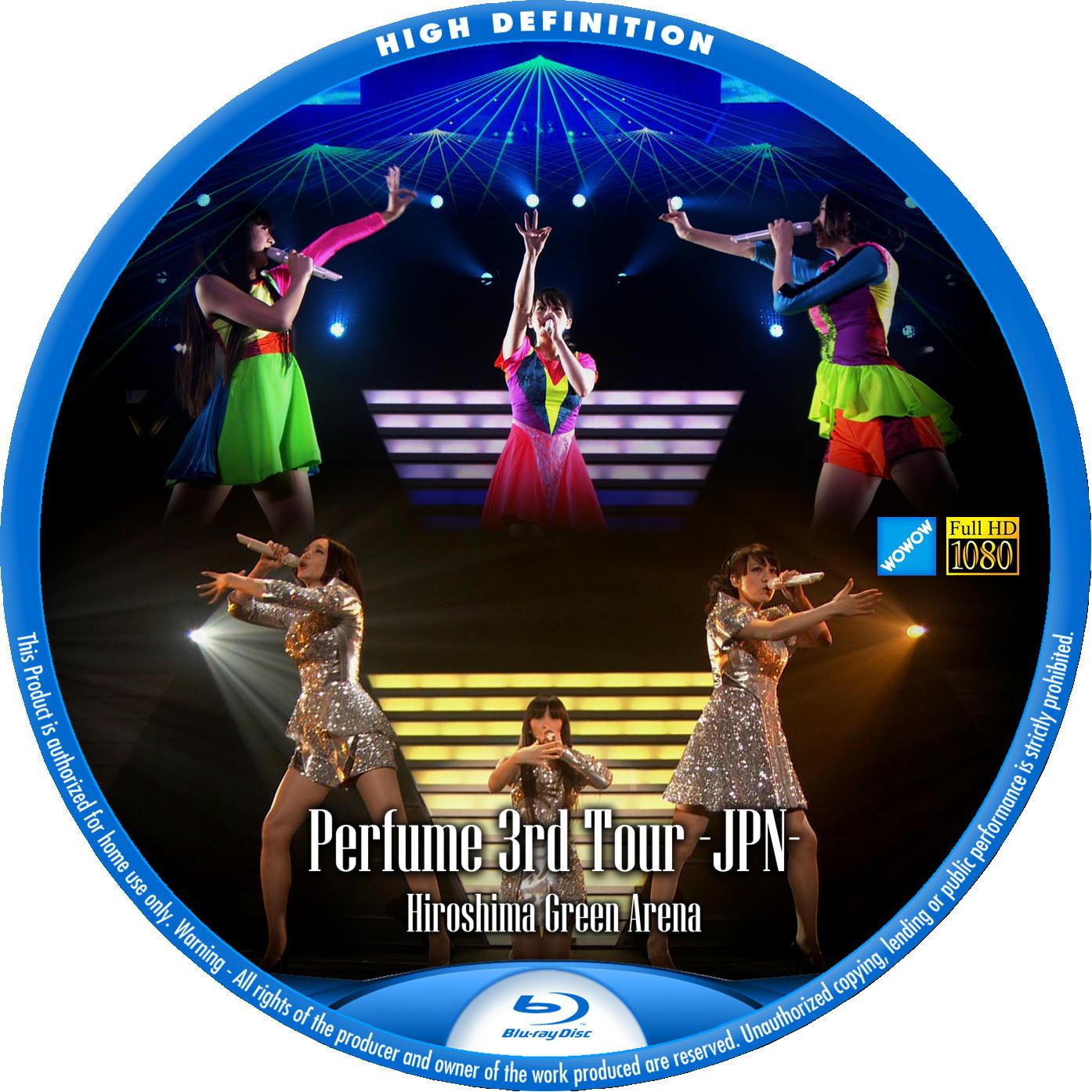 Perfume 3rd Tour JPN BDラベル