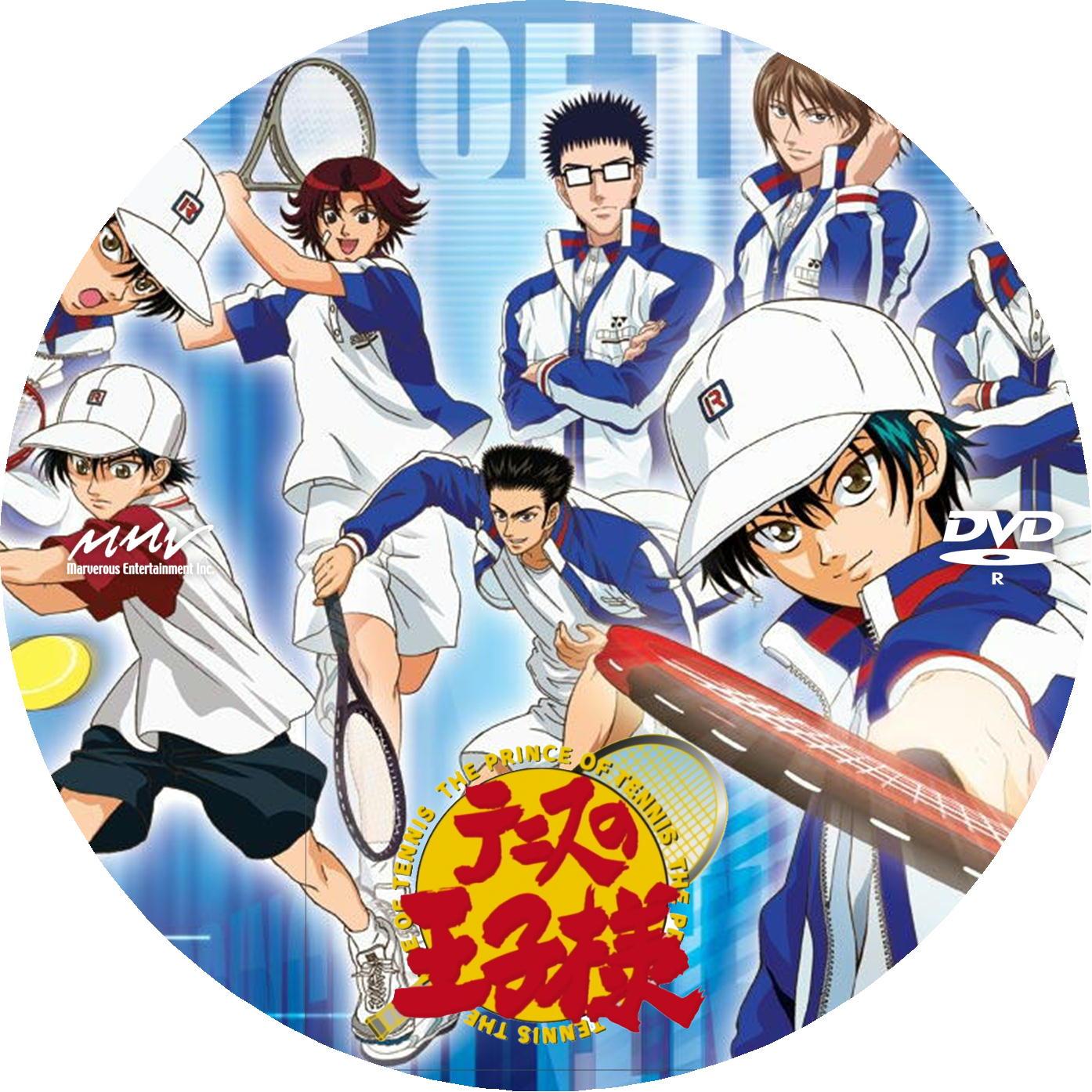 テニスの王子様 DVDラベル