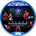 プリンセス プリンセス Blu-rayラベル