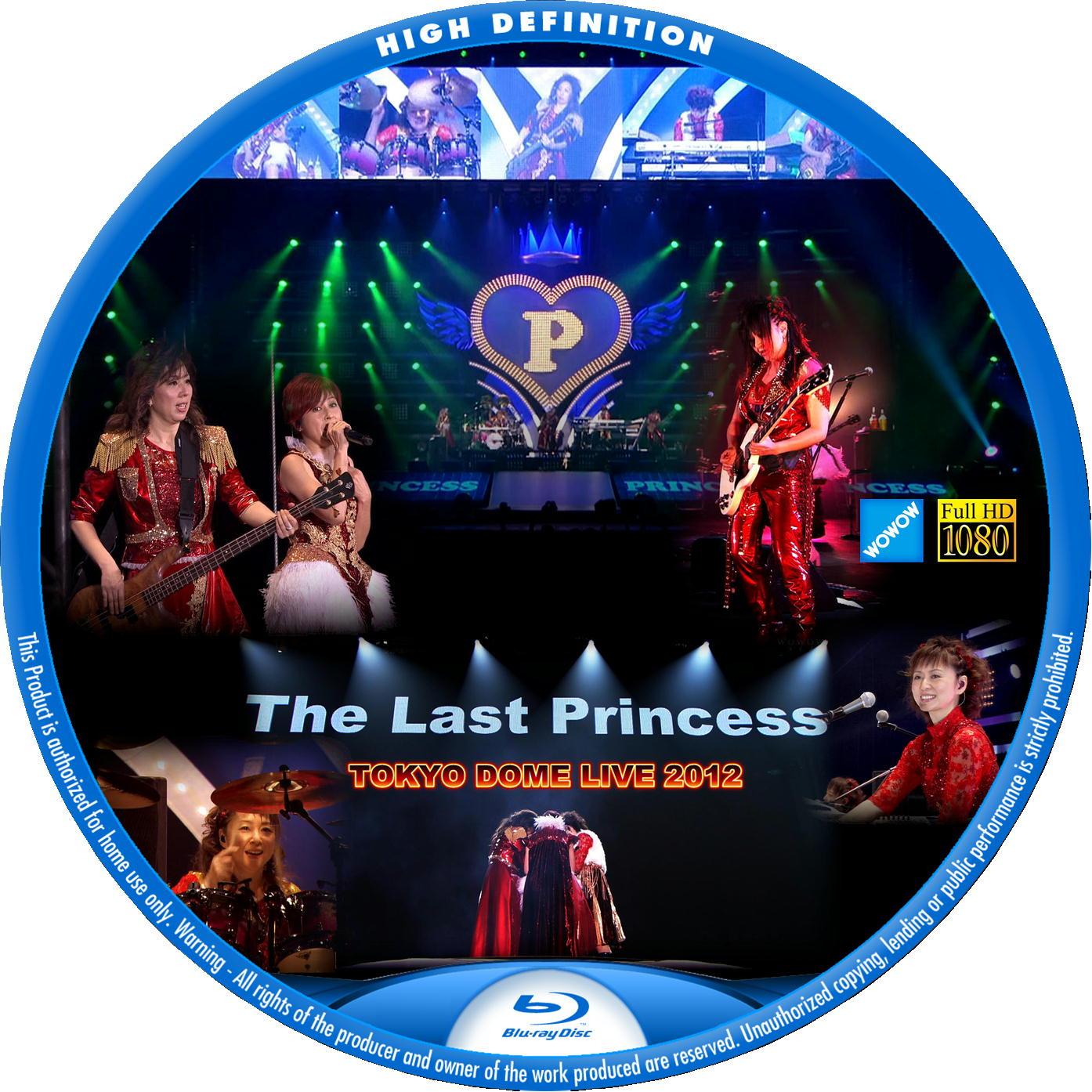 プリンセス プリンセス BDラベル