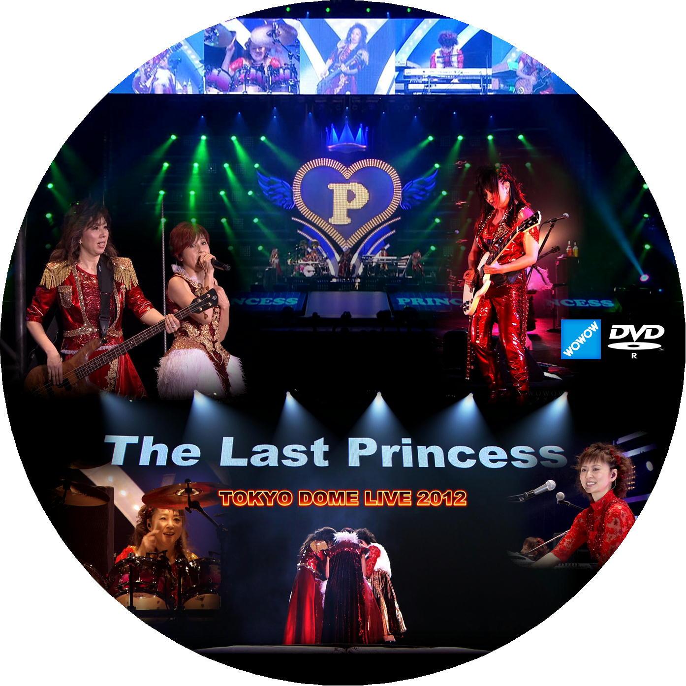 プリンセス プリンセス DVDラベル
