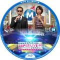 ミュージックステーション SUPER LIVE 2012ミュージックステーション SUPER LIVE 2012 Blu-rayラベル