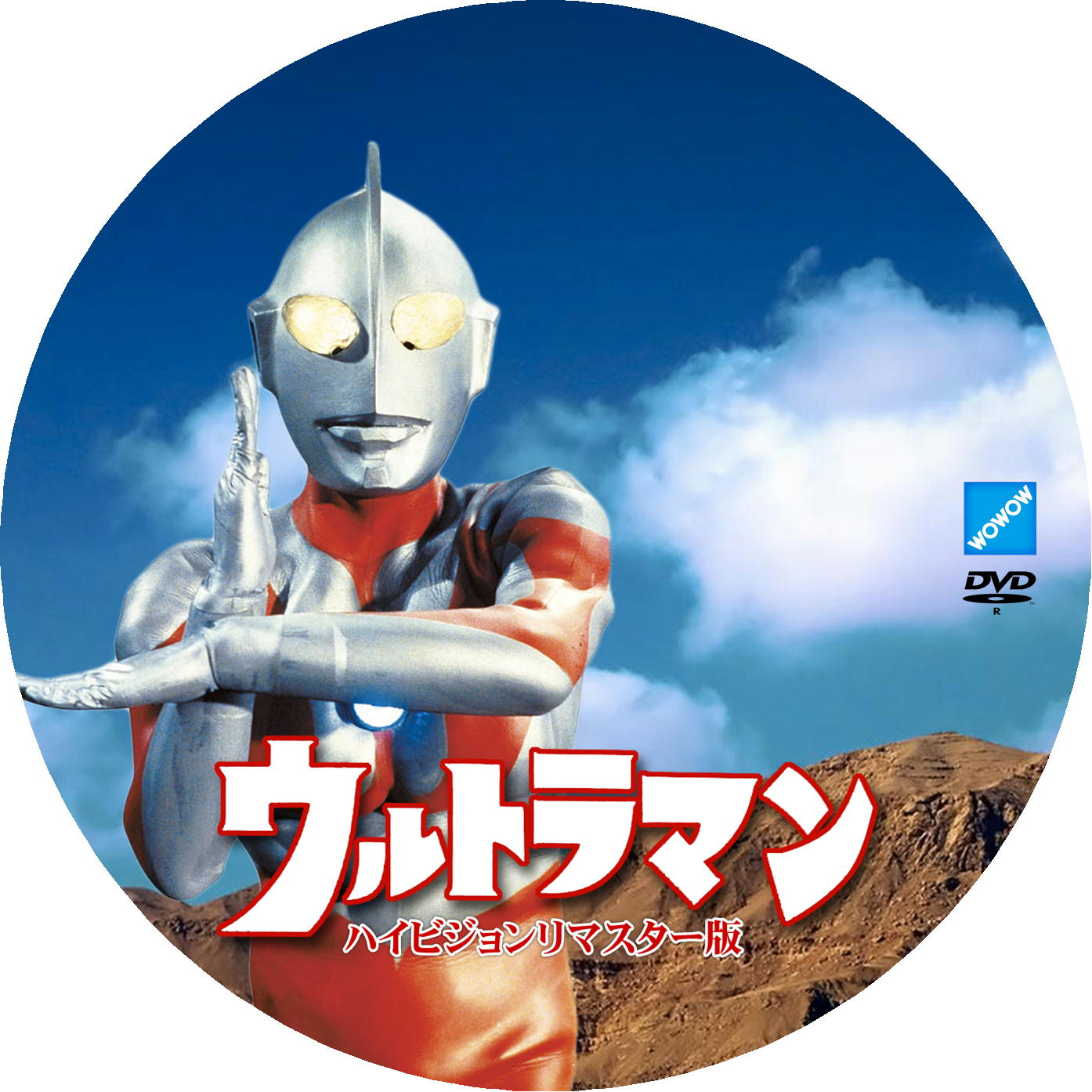 DVD画像1