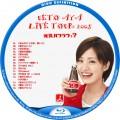 上戸彩 LIVE TOUR 2005 Blu-rayラベル