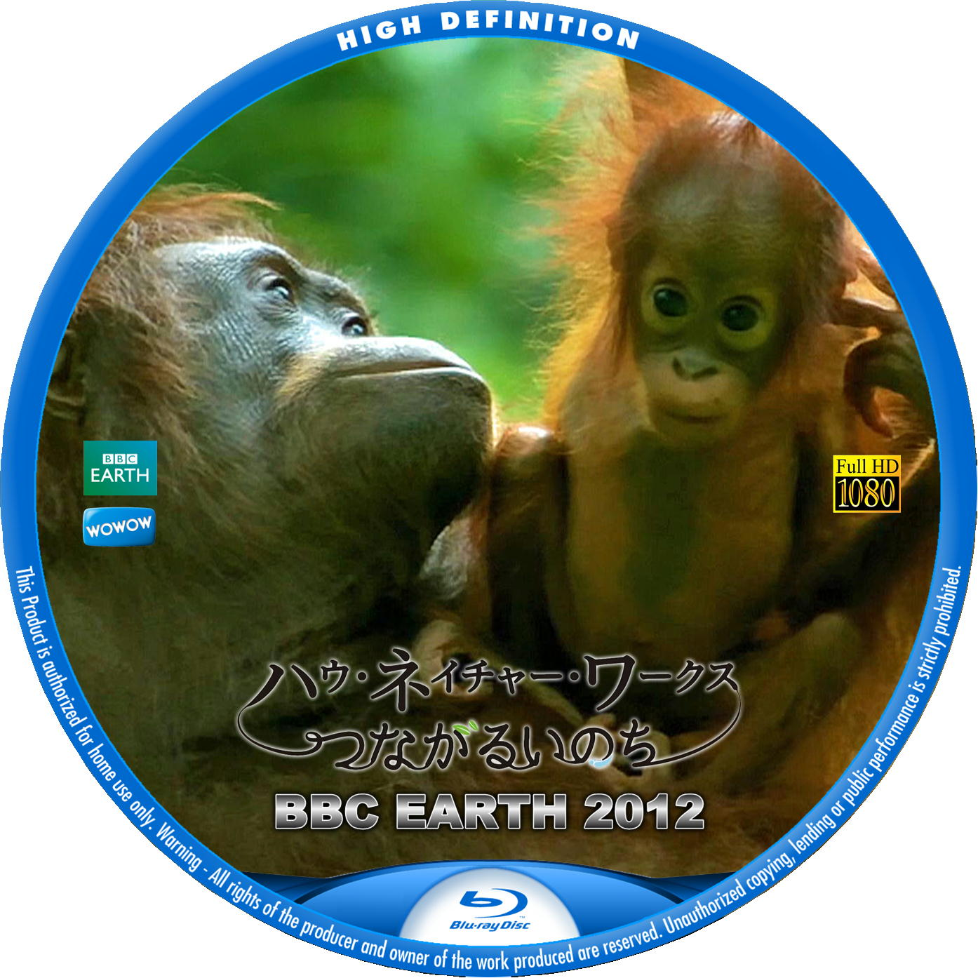 BBC How Nature Works BDラベル v1