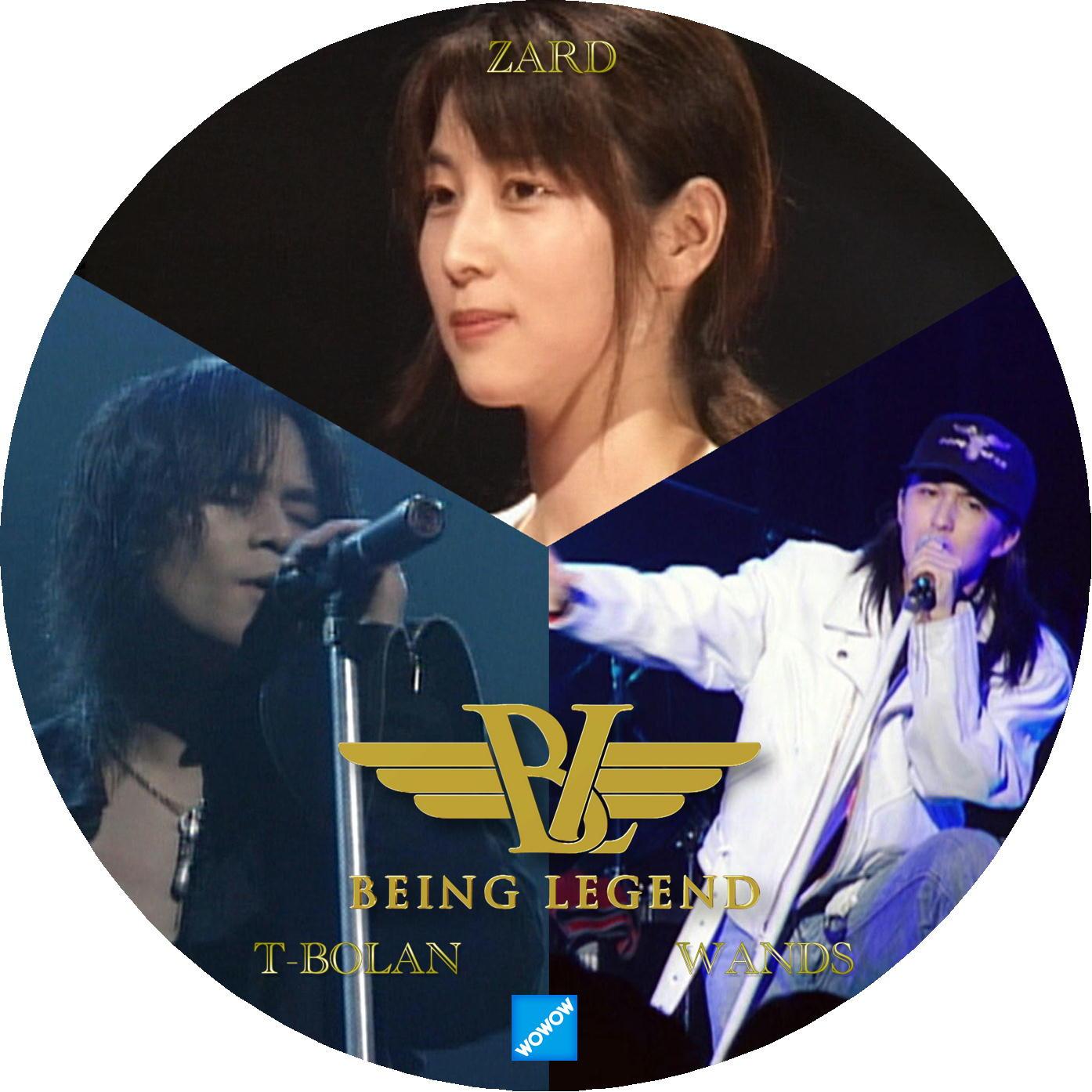 Being Legend DVDラベル