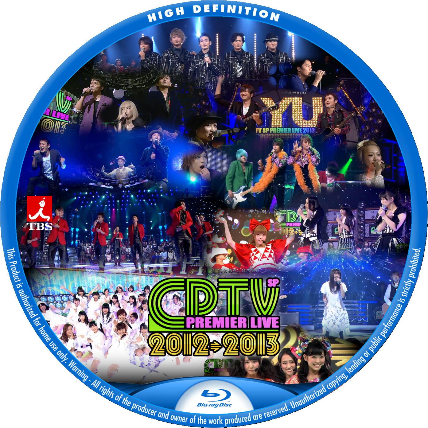 CDTV PREMIER LIVE 2012-2013 BDラベル