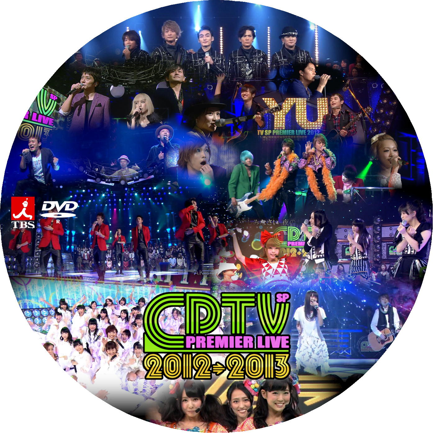 CDTV PREMIER LIVE 2012-2013 DVDラベル