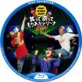 ファンモン 2012 LIVE BDラベル