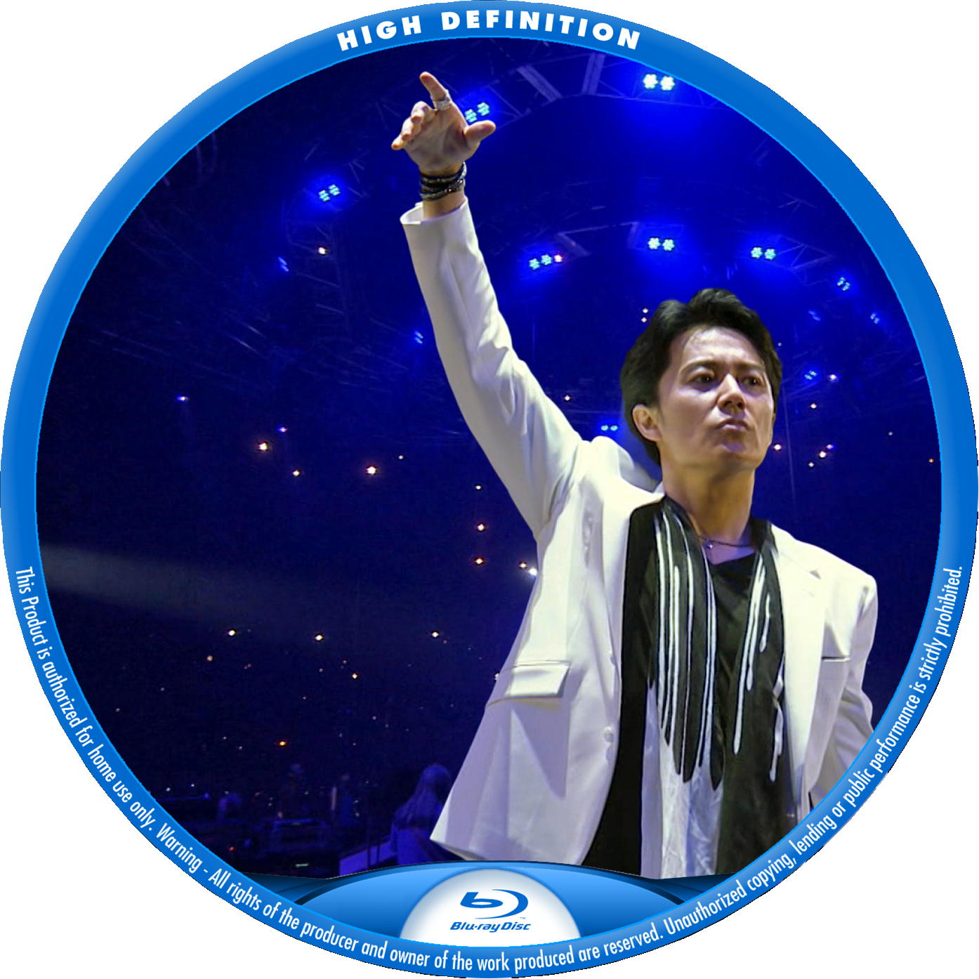 Fukuyama-NT1-BD