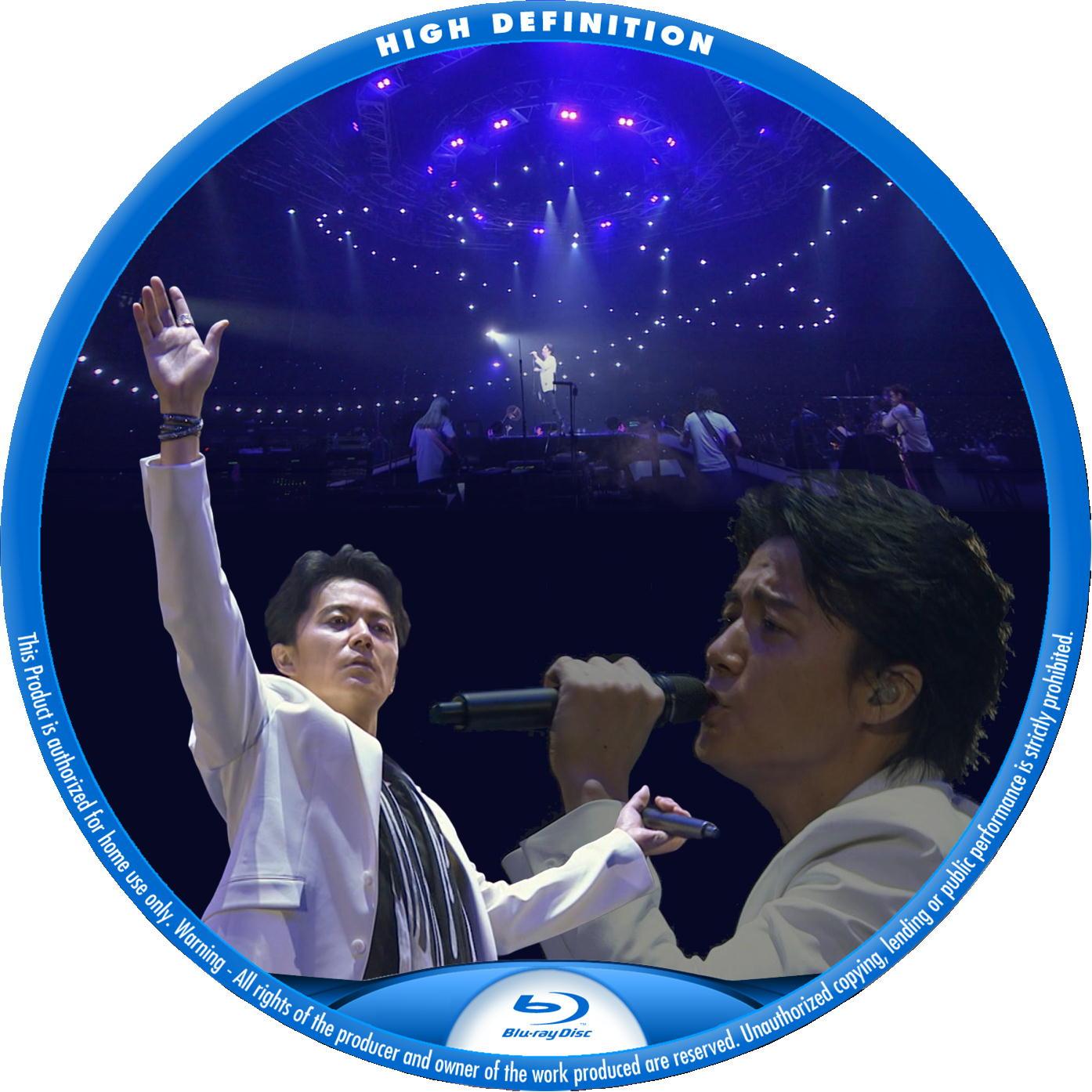 Fukuyama-NT2-BD