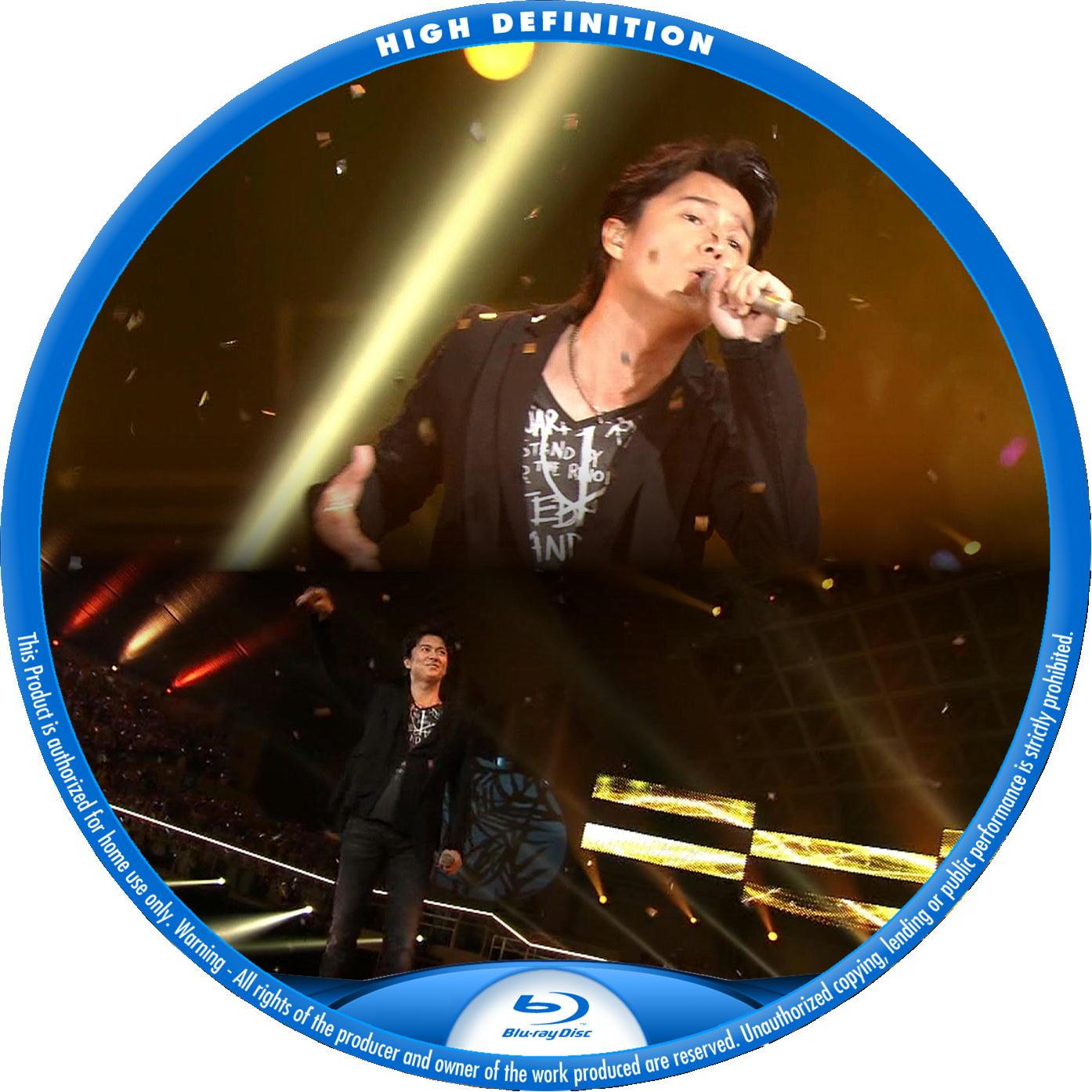 Fukuyama-NT3-BD