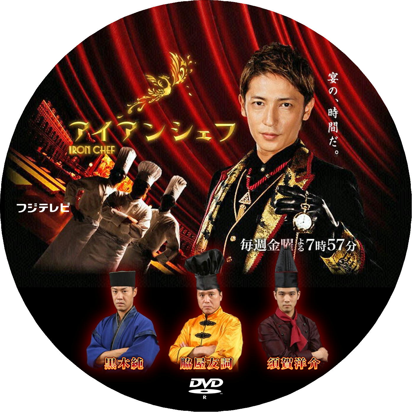 アイアンシェフ DVDラベル