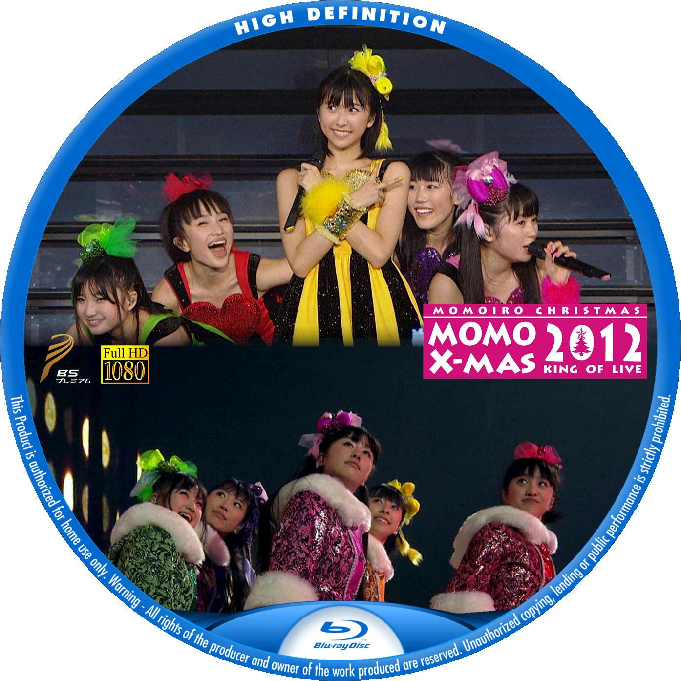 モモクリ2012 BDレーベル