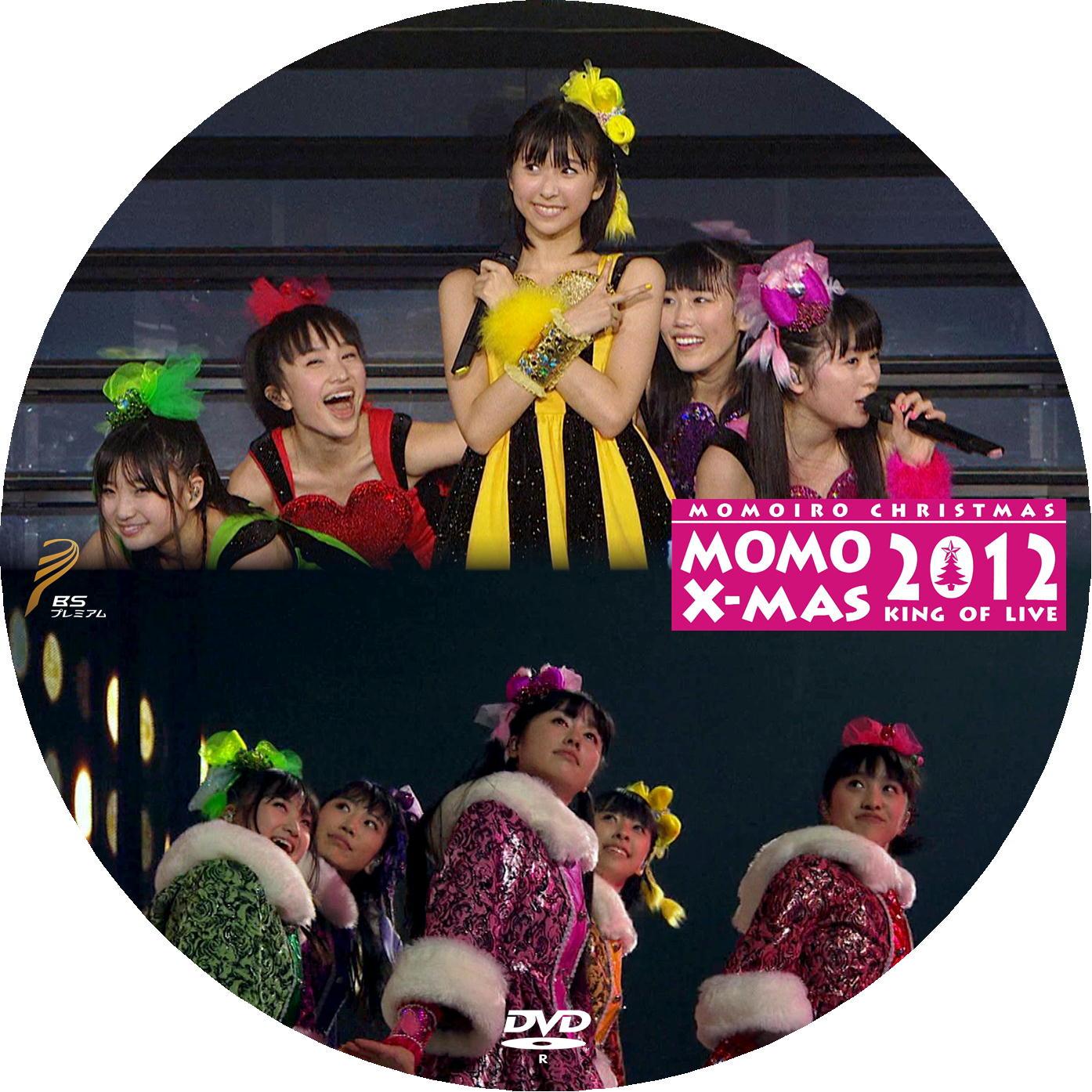 モモクリ2012 DVDレーベル