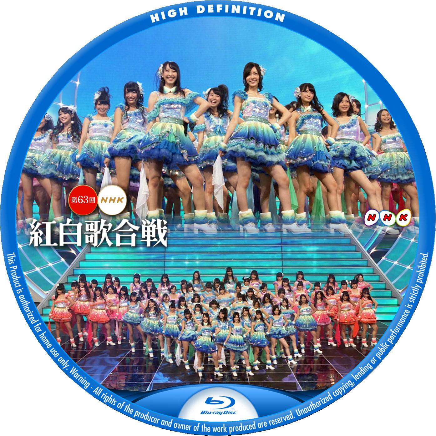 紅白歌合戦 2012 SKE48 BD