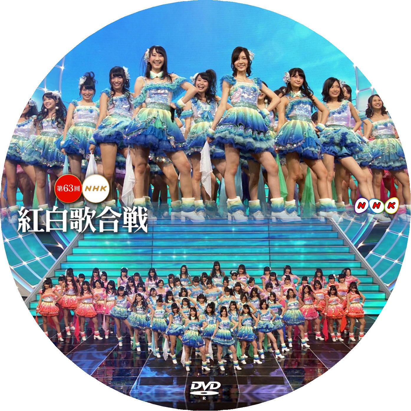 紅白歌合戦 2012 SKE48 DVD