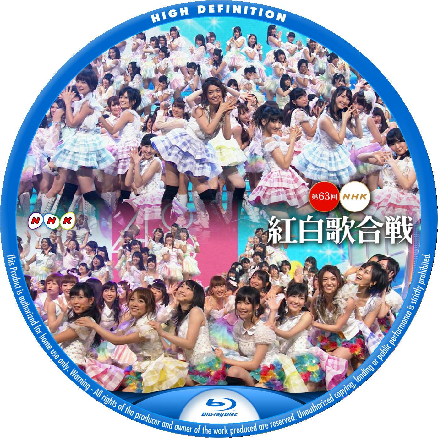 紅白歌合戦 AKB48 v2<br /> BDラベル