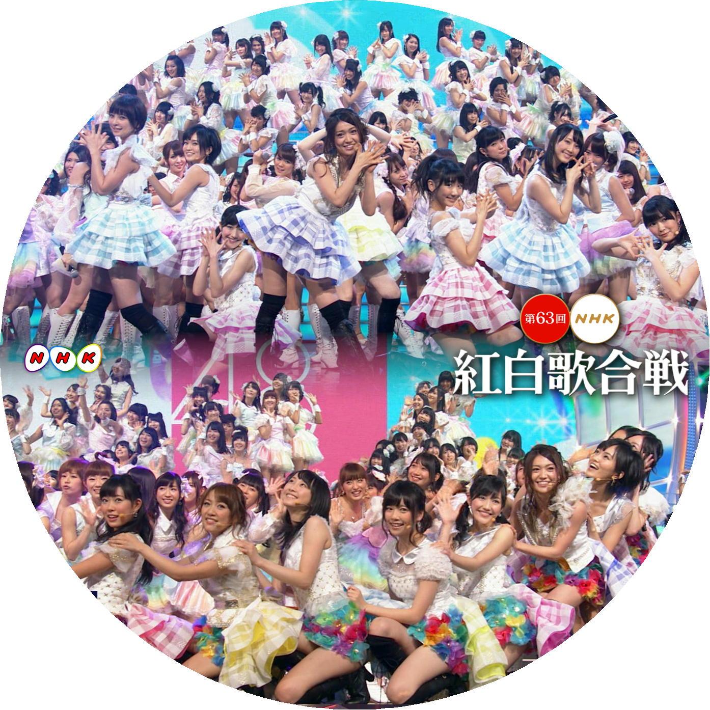 紅白歌合戦 AKB48 v2<br /> DVDラベル