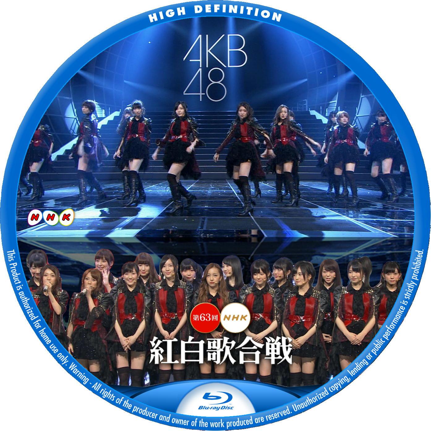 紅白歌合戦 AKB48 v1<br /> BDラベル