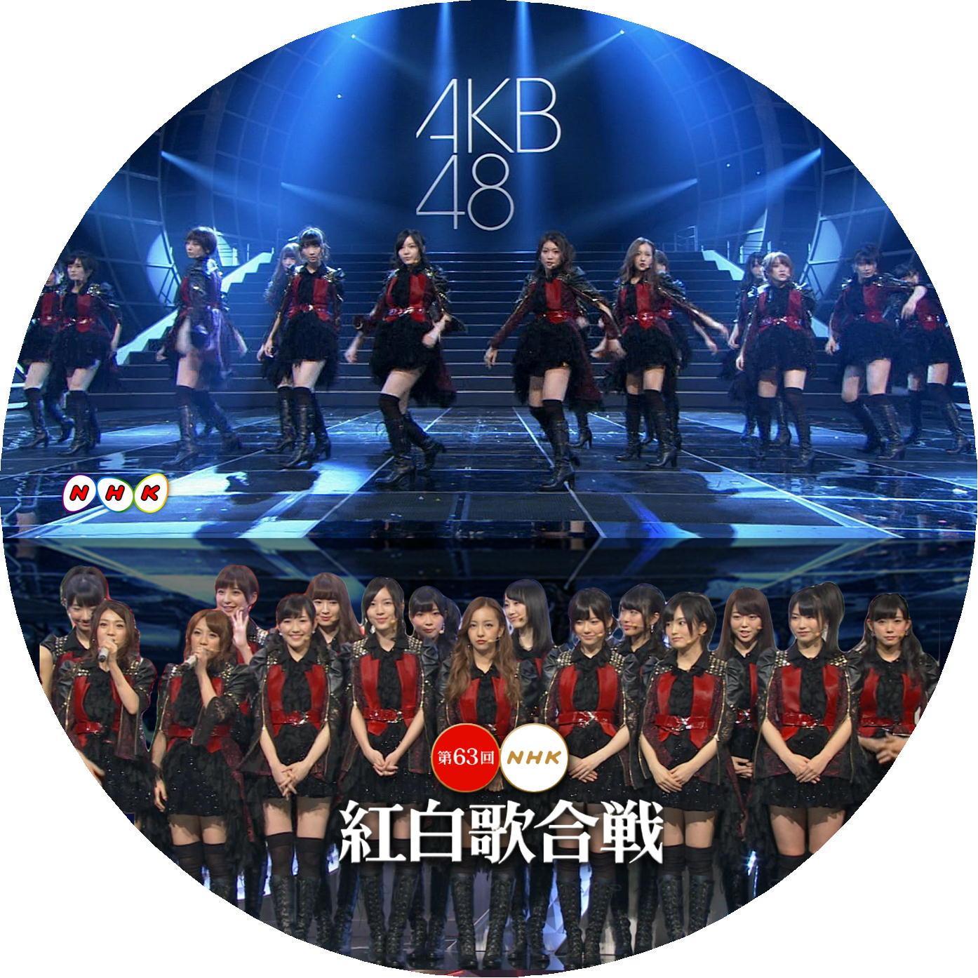 紅白歌合戦 AKB48 v1<br /> DVDラベル