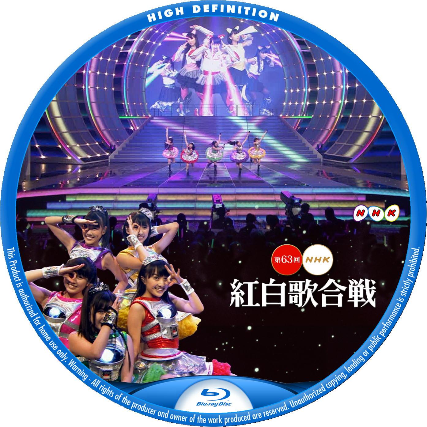 NHK紅白歌合戦 2012 ももクロ<br /> v2 BDラベル