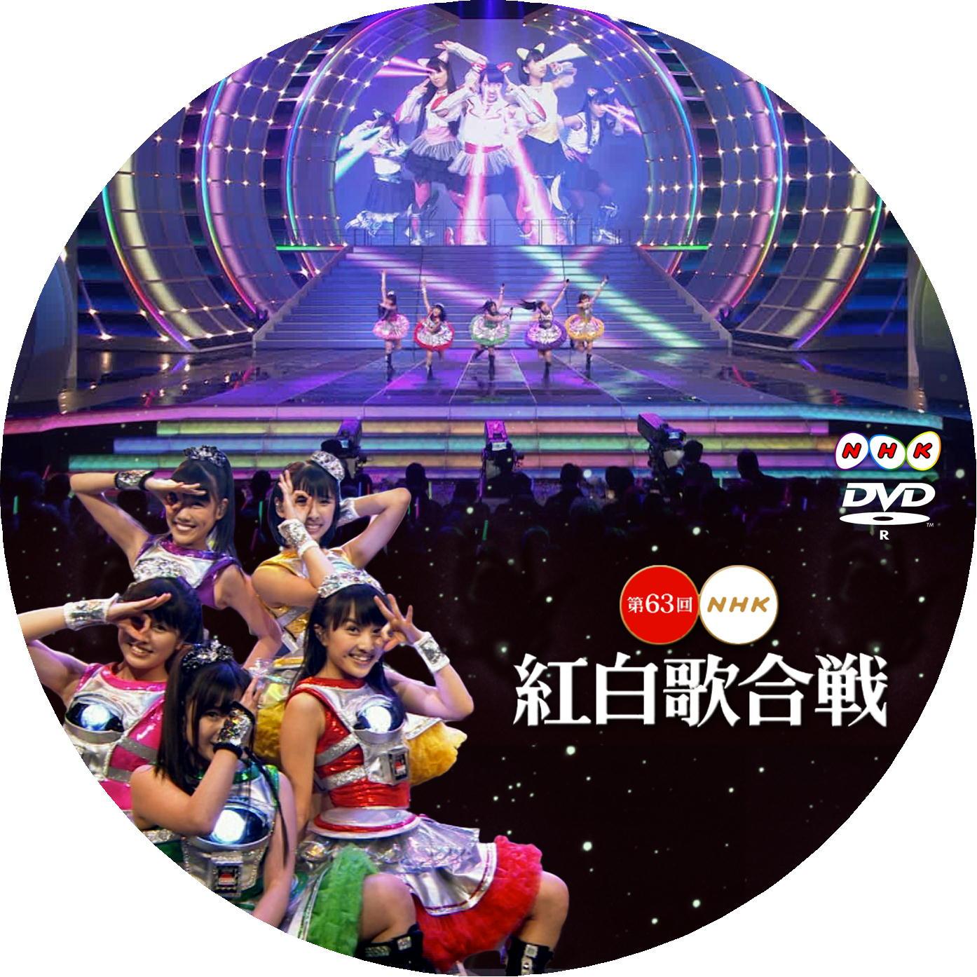 NHK紅白歌合戦 2012 ももクロ<br /> v2 DVDラベル