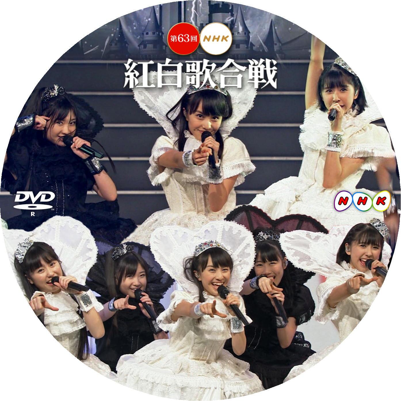 紅白歌合戦 2012 ももクロ<br /> DVDラベル