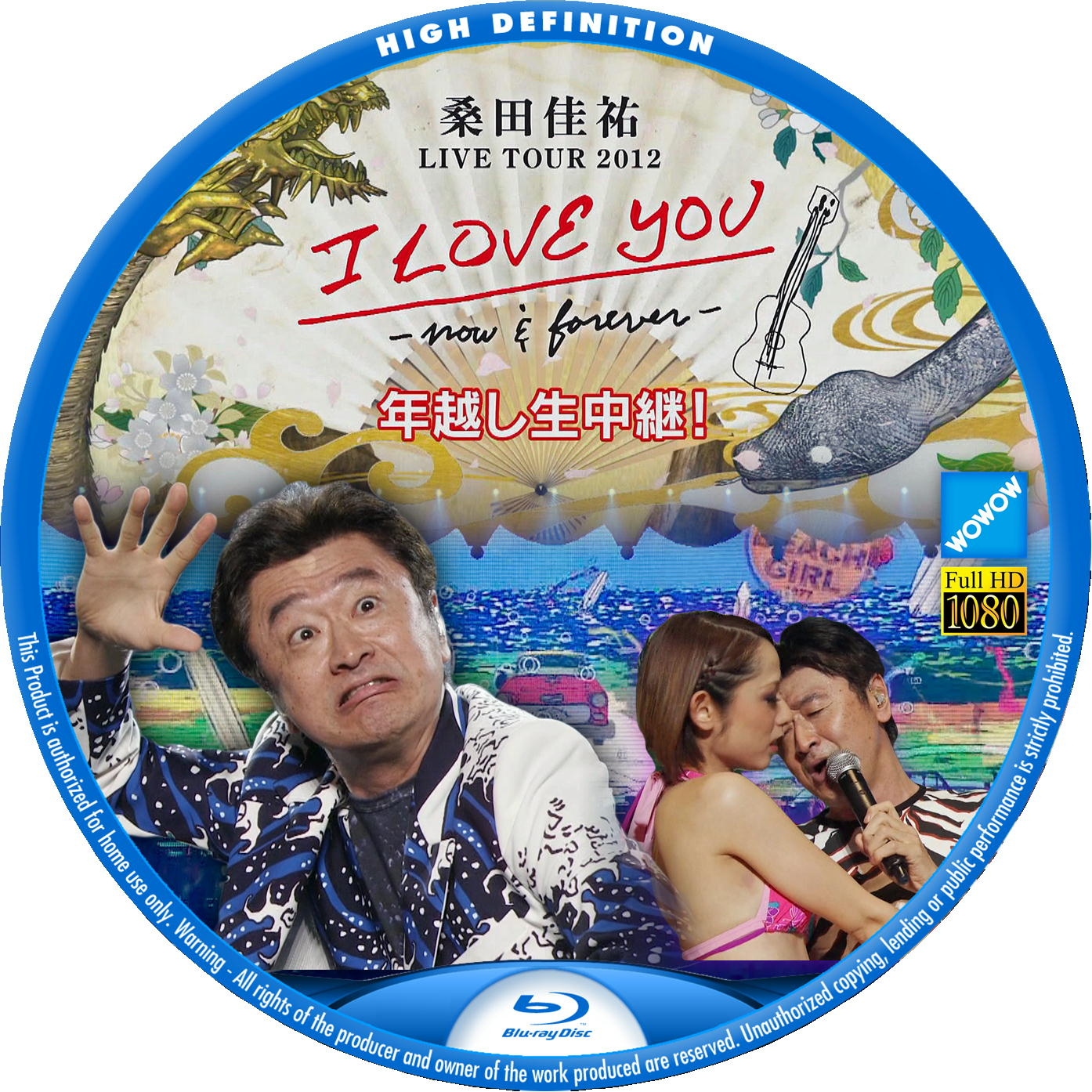 桑田佳祐 LIVE TOUR 2012 I LOVE YOU BDラベル