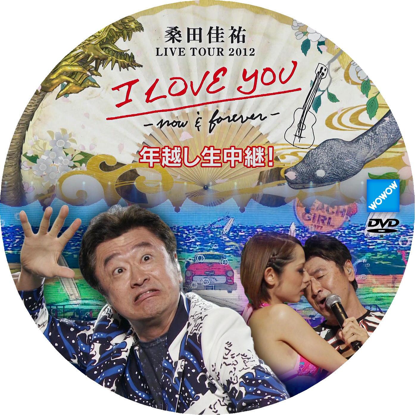 桑田佳祐 LIVE TOUR 2012 DVDラベル
